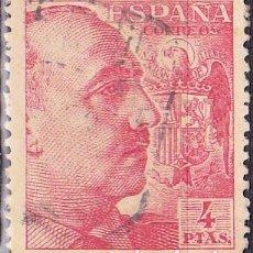 Sellos: 1948-1955 - ESPAÑA - CID Y GENERAL FRANCO - EDIFIL 1058. Lote 294574738