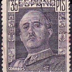 Sellos: 1948-1955 - CID Y GENERAL FRANCO - EDIFIL 1061. Lote 294575113