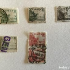 Sellos: ELCID SELLOS 10 CTS 1938. Lote 294815468
