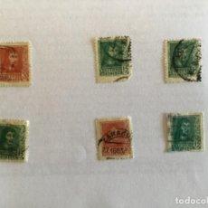 Sellos: FERNANDO EL CATÓLICO SELLOS USADOS DE 1938. Lote 294815703
