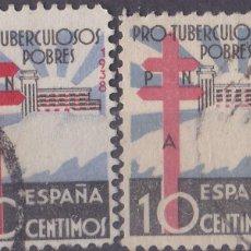 Sellos: MM5-TUBERCULOSOS EDIFIL 866 VARIEDAD COLOR CARMÍN /ROSA , NEGRO/ GRIS. AZUL /AZUL GRIS . USADOS LUJO. Lote 294953518