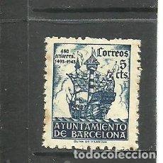 Sellos: BARCELONA 1943 - EDIFIL NRO. 50 - SIN GOMA - MARCA DE OXIDO. Lote 294964188