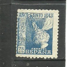 Sellos: ESPAÑA 1943-44 - EDIFIL NRO. 963 - AÑO STO. COMPOSTELANO - SIN GOMA. Lote 294964588
