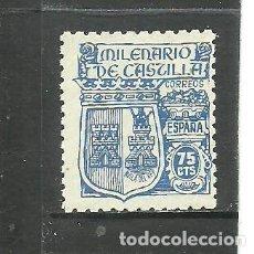 Sellos: ESPAÑA 1944 - EDIFIL NRO. 976 - MILENARIO DE CASTILLA - NUEVO. Lote 294965173