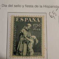 Sellos: SELLO DE ESPAÑA 1946 DIA DE SELLO Y DE LA HISPANIDAD 5,5 PTS EDIFIL 1004. Lote 295042398