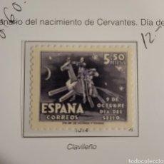Sellos: SELLO DE ESPAÑA 1947 IV CENTENARIO DE LA MUERTE DE CERVANTES 5,50 PTS EDIFIL 1013. Lote 295270348
