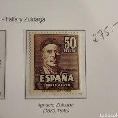 Sellos: SELLO DE ESPAÑA 1947 IGNACII ZULOAGA 50 PTS EDIFIL 1016. Lote 295270623