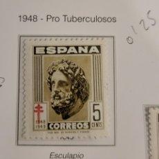 Selos: SELLO DE ESPAÑA 1948 PROTUBERCULOSOS 5 CTS EDIFIL 1040. Lote 295338688