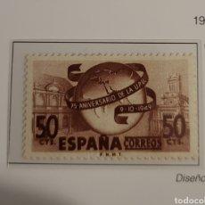 Sellos: SELLO DE ESPAÑA 1949 LXXV ANIVERSARIO UNIÓN POSTAL UNIVERSAL 50 CTS EDIFIL 1063. Lote 295353173