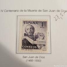 Sellos: SELLO DE ESPAÑA 1949 IV CENTENARIO DE LA MUERTE DE SAN JUAN DE DIOS 1 PTS EDIFIL 1070. Lote 295356503
