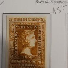 Sellos: SELLO DE ESPAÑA 1949 CENTENARIO DEL SELLO ESPAÑOL 2,50 PTS EDIFIL 1080. Lote 295358343