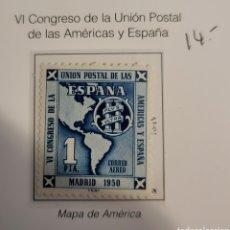 Sellos: SELLO DE ESPAÑA 1949 VI CONGRESO DE LA UNIÓN POSTAL DE LAS AMÉRICAS 1 PTS EDIFIL 1091. Lote 295358503