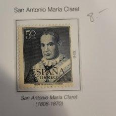 Sellos: SELLO DE ESPAÑA 1949 ANTONIO MARIA CLARET 50 CTS EDIFIL 1102. Lote 295358608