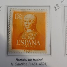 Sellos: SELLO DE ESPAÑA 1949 V CENTENARIO ISABEL LA CATÓLICA 1,50 CTS EDIFIL 1095. Lote 295359403