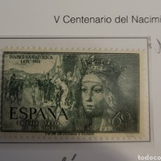 Sellos: SELLO DE ESPAÑA 1949 V CENTENARIO ISABEL LA CATÓLICA 60 CTS EDIFIL 1097. Lote 295359943