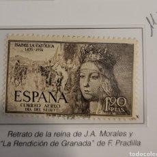 Sellos: SELLO DE ESPAÑA 1949 V CENTENARIO ISABEL LA CATÓLICA 1,90 CTS EDIFIL 1100. Lote 295360198