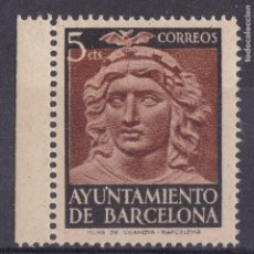 Sellos: MM13- AYUNTAMIENTO BARCELONA SELLO NO ADOPTADO MUESTRA ** SIN FIJASELLOS . MARRÓN Y NEGRO. Lote 295380493