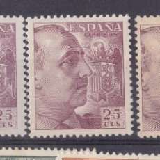 Sellos: MM13- FRANCO EDIFIL 1048/1048A VARIEDADES COLOR / PAPEL ** SIN FIJASELLOS. Lote 295380898