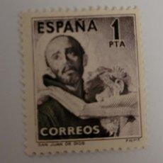 Sellos: SELLO DE ESPAÑA 1949 IV CENTENARIO DE LA MUERTE DE SAN JUAN DE DIOS 1 PTS EDIFIL 1070. Lote 295384923