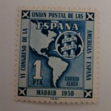 Sellos: SELLO DE ESPAÑA 1949 VI CONGRESO DE LA UNIÓN POSTAL DE LAS AMÉRICAS 1 PTS EDIFIL 1091. Lote 295384978