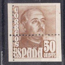 Selos: MM15- FRANCO EDIFIL 1022 GRAN VARIEDAD DENTADO * CON FIJASELLOS. Lote 295484053