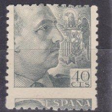 Selos: MM15- FRANCO EDIFIL 925 GRAN VARIEDAD DENTADO (*) SIN GOMA. Lote 295484243
