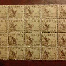 Selos: AÑO 1949-1953 CID Y GENERAL FRANCO SELLOS NUEVOS EDIFIL 1044 VALOR DE CATALOGO 6,00 EUROS. Lote 295547988