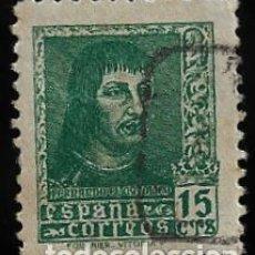 Sellos: ESTADO ESPAÑOL - FERNANDO EL CATOLICO - EDIFIL 841- 1938. Lote 295582753