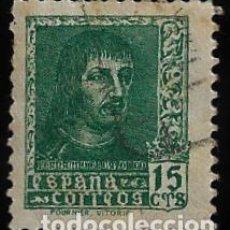 Sellos: ESTADO ESPAÑOL - FERNANDO EL CATOLICO - EDIFIL 841- 1938. Lote 295582808