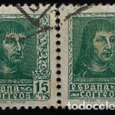 Sellos: ESTADO ESPAÑOL - FERNANDO EL CATOLICO - EDIFIL 841- 1938 - BLOQUE DE DOS. Lote 295582958