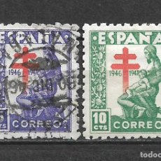 Sellos: ESPAÑA 1946 EDIFIL 1008/1009 USADO - 5/34. Lote 295608198