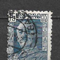 Sellos: ESPAÑA 1946 EDIFIL 999 USADO - 5/34. Lote 295609158