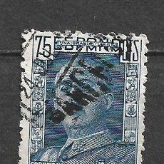 Sellos: ESPAÑA 1946 EDIFIL 999 USADO - 5/34. Lote 295609198