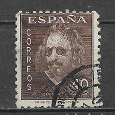 Sellos: ESPAÑA 1945 EDIFIL 989 USADO - 5/34. Lote 295609383