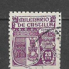 Sellos: ESPAÑA 1944 EDIFIL 980 USADO - 5/34. Lote 295609628