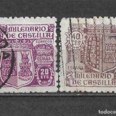 Sellos: ESPAÑA 1944 EDIFIL 980/981 USADO - 5/34. Lote 295609733