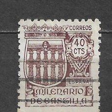 Sellos: ESPAÑA 1944 EDIFIL 978 USADO - 5/34. Lote 295609843