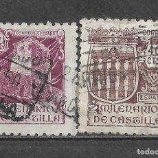 Sellos: ESPAÑA 1944 EDIFIL 977/978 USADO - 5/34. Lote 295609963