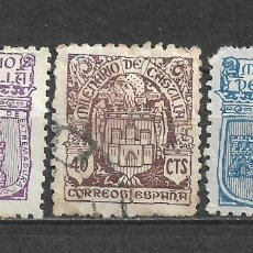 Sellos: ESPAÑA 1944 EDIFIL 974/976 * MH Y USADO - 5/34. Lote 295610613