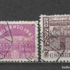 Sellos: ESPAÑA 1943 EDIFIL 967/968 USADO - 5/34. Lote 295610733