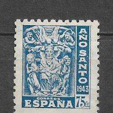 Sellos: ESPAÑA 1943 EDIFIL 966 USADO - 5/34. Lote 295610883