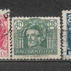 Sellos: ESPAÑA 1943 EDIFIL 964/966 USADO - 5/34. Lote 295611218