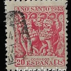 Sellos: ESTADO ESPAÑOL - AÑO SANTO COMPOSTELANO - EDIFIL 964 - 1943-44. Lote 295633093