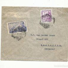 Sellos: CIRCULADA 1948 DE BARCELONA A AMSTERDAM HOLANDA. Lote 295647663