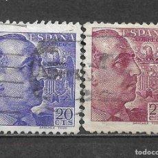 Sellos: ESPAÑA 1940 EDIFIL 922/923 USADO - 5/30. Lote 295823978