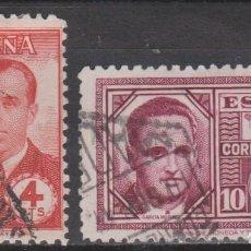 Sellos: 1945 HAYA Y GARCÍA MORATO CORREO AÉREO. SERIE USADA. VER.. Lote 295856523