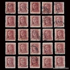 Sellos: ESPAÑA.1942.G.FRANCO. 40C 25 MATASELLO.EDIFIL 953. Lote 296629473