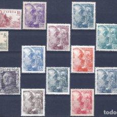 Sellos: EDIFIL 1044-1061 CID Y GENERAL FRANCO 1949-1953. VALOR CATÁLOGO: 90 €. MNH ** (SALIDA: 0,01 €). Lote 296709213