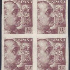Sellos: EDIFIL 888 PRO TUBERCULOSOS 1939 (BLOQUE DE 4). MNH **. Lote 296739483
