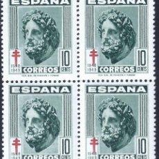 Sellos: EDIFIL 1041 PRO TUBERCULOSOS 1948 (BLOQUE DE 4). MNH **. Lote 296739748
